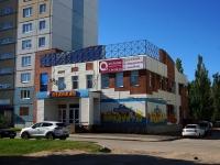 Тольятти, Южное ш, дом43Б