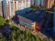 Тольятти, Южное ш, дом79