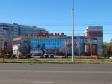 Тольятти, Южное ш, дом53