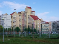 Togliatti, Yuzhnoe road, house 23. Apartment house