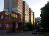 陶里亚蒂市, Yuzhnoe road, 房屋 33. 公寓楼