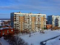 Togliatti, Yuzhnoe road, house 33. Apartment house