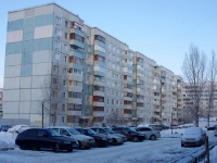 Togliatti, Yuzhnoe road, house 39. Apartment house