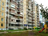 Тольятти, Южное шоссе, дом 43. многоквартирный дом