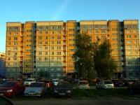 Togliatti, Yuzhnoe road, house 43. Apartment house