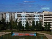 Togliatti, Yuzhnoe road, house 45. Apartment house