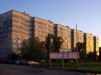 Тольятти, Южное шоссе, дом 45. многоквартирный дом
