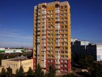 Togliatti, Yuzhnoe road, house 63. Apartment house