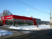 "Togliatti, automobile dealership ""KIA MOTORS"", Yuzhnoe road, house 26А"