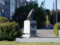 "neighbour house: road. Yuzhnoe. monument ""Преданности"""