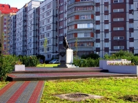 "neighbour house: road. Yuzhnoe. monument ""Преданности"""