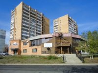 Тольятти, улица Ярославская, дом 7А. офисное здание