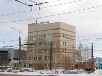 Togliatti, Yaroslavskaya st, house 12. office building