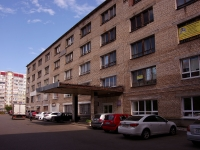 Тольятти, улица Ярославская, дом 8. офисное здание