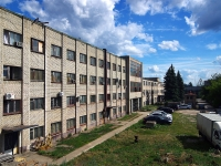 Togliatti, Yaroslavskaya st, house 8 с.26. industrial building