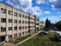 Тольятти, улица Ярославская, дом 8 с.26. производственное здание