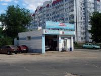 Тольятти, улица Ярославская, дом 10А. бытовой сервис (услуги)