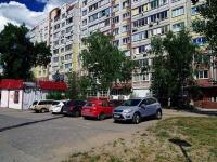 Тольятти, улица Ярославская, дом 10Б. магазин