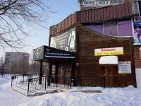 Togliatti, Yaroslavskaya st, house 7А. restaurant