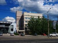 Тольятти, улица Ярославская, дом 12. офисное здание