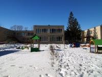 Togliatti, Yaroslavskaya st, house 47. nursery school