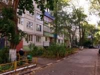 陶里亚蒂市, Yaroslavskaya st, 房屋 21. 公寓楼
