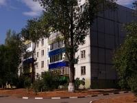 neighbour house: st. Yaroslavskaya, house 21. Apartment house