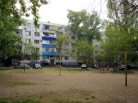 Togliatti, Yaroslavskaya st, house 25. Apartment house