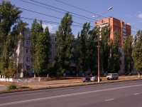 neighbour house: st. Yaroslavskaya, house 25. Apartment house