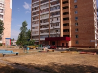 Togliatti, Yaroslavskaya st, house 29. Apartment house