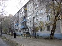 Togliatti, Yaroslavskaya st, house 33. Apartment house