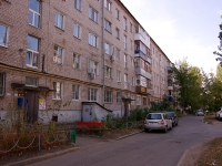 Togliatti, Yaroslavskaya st, house 37. Apartment house