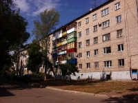 neighbour house: st. Yaroslavskaya, house 37. Apartment house