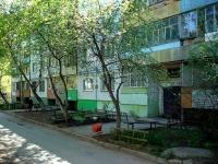 Togliatti, Yaroslavskaya st, house 41. Apartment house