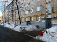 Togliatti, Yaroslavskaya st, house 43. Apartment house