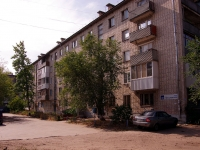 neighbour house: st. Yaroslavskaya, house 45. Apartment house