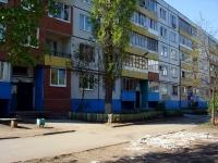 陶里亚蒂市, Yaroslavskaya st, 房屋 57. 公寓楼