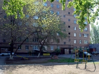 Togliatti, Yaroslavskaya st, house 61. Apartment house