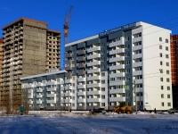 Тольятти, улица Александра Кудашева, дом 108. многоквартирный дом