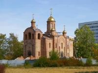 陶里亚蒂市, 寺庙 в честь великомученика и целителя Пантелеимона, Zdorovya blvd, 房屋 25 к.14