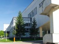 Togliatti, hospital Административное здание, Zdorovya blvd, house 25
