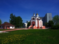 Togliatti, temple в честь великомученика и целителя Пантелеимона, Zdorovya blvd, house 25 к.14