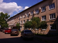neighbour house: st. Shevtsovoy, house 2. office building