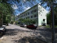 neighbour house: st. Shevtsovoy, house 6. governing bodies Администрация Комсомольского района