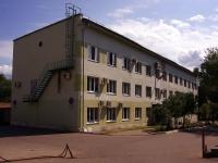 Togliatti, st Shevtsovoy, house 6. governing bodies