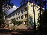 陶里亚蒂市, 管理机关 Администрация Комсомольского района, Shevtsovoy st, 房屋 6