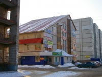 Togliatti, Tolstoy st, house 7. office building