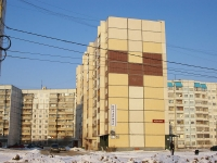Togliatti, Tolstoy st, house 10. Apartment house