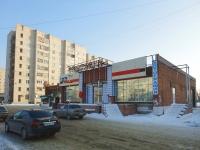 Тольятти, улица Льва Толстого, дом 11. магазин