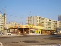 Togliatti, Tolstoy st, house 12. store